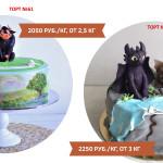 Презентация торты 2019_Страница_39