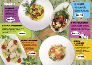 menu19Banket_rasvorot-сжатый_Страница_06