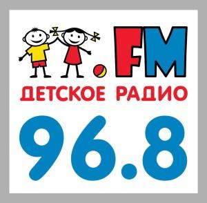 Детское радио 96.8FM