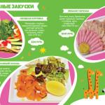 menuBanket_3_xolZakycki