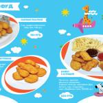 menuBanket_5_fastfood