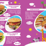 menuBanket_6_burger